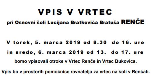 VPIS V VRTEC